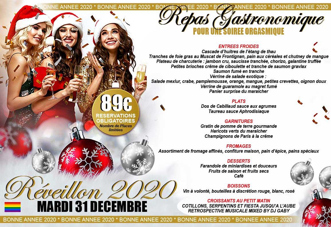 Reveillon-2020-arche2